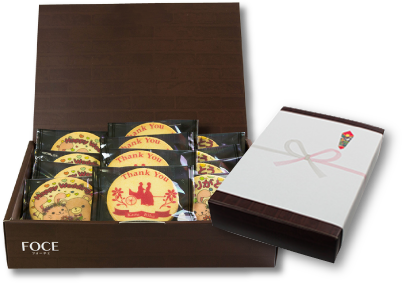 We can send you chaudcookie with a gift box.